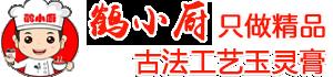 健脾八珍糕配方jingxuge.com-九蒸九晒黑芝麻丸-玉灵膏-